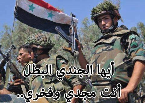 SYRIA - SC qousseir libérée (2013 05 18) FR