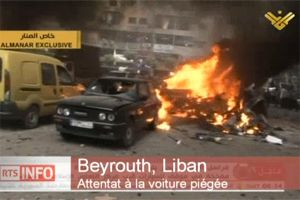 LM - attentat à Beyrouth (2013 07 10) FR 1