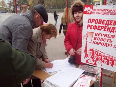 LM - PCN-SPO 3,5 millions d'ukrainiens ctre l'Ue (2013 12 08) FR (1)