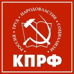 PCN-SPO - Cp du KPRF contre l'UE (2013 12 07) FR (2)