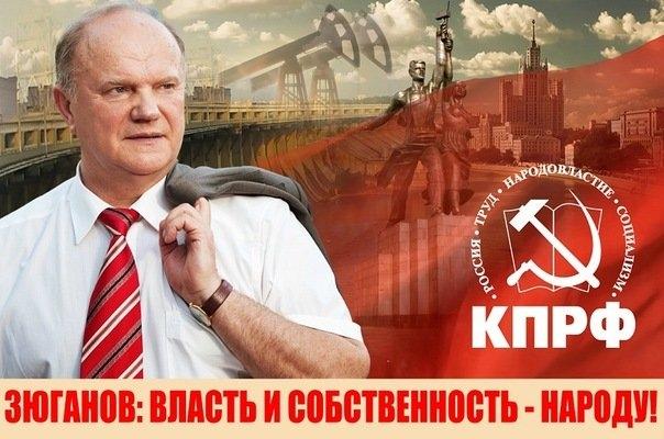 PCN-SPO - Zouganov solidarité avec l'Ukraine (2013 12 10) FR