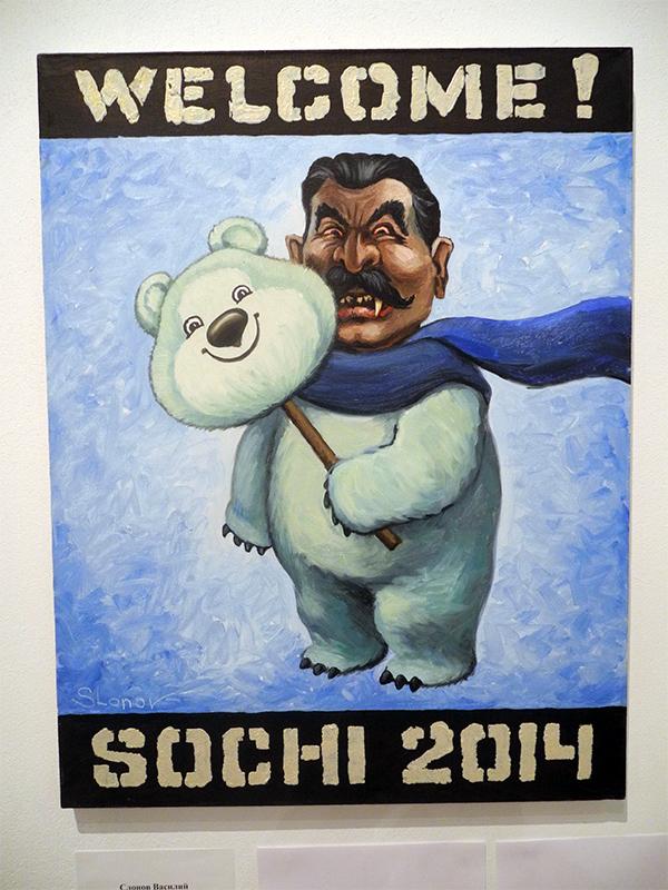 LM.NET - EN BREF lavrov ctre la Russophobie (2014 02 18) FR