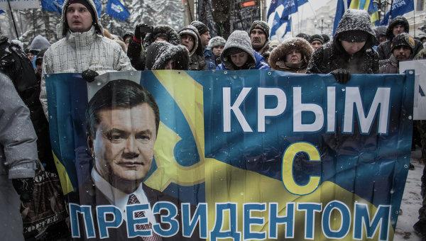 PIH - FB 3e front en ukraine (2014 02 21)