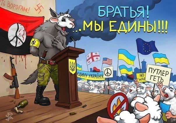 EW - FB réglement de compte à Kiev (2014 03 31) FR