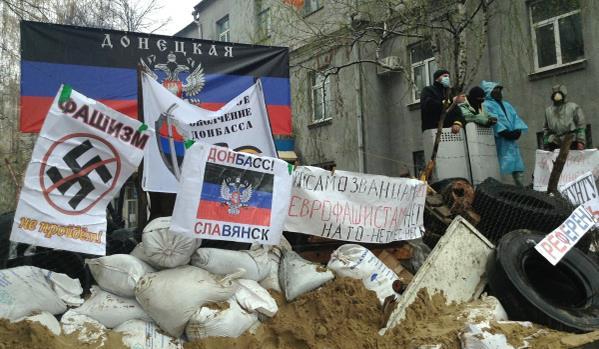 PCN-SPO - Br+иves Ukraine 2 (2014 04 14) FR
