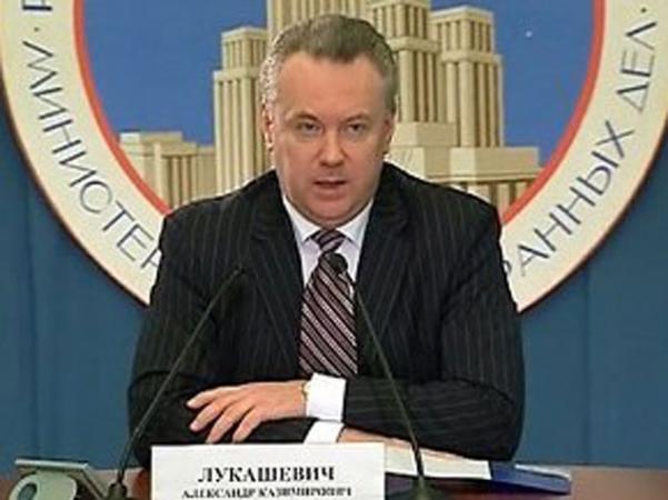 PCN-SPO - ordre criminel de Kiev (2014 04 13) FR