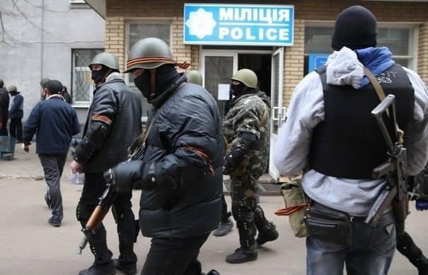 PIH - LM & FB arm+йe du Donbass (2014 04 15) FR (1)
