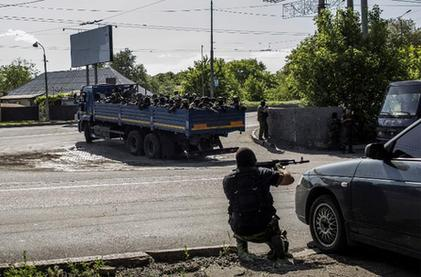LM.NET - EN BREF bataille aéroport de Donetsk (2014 05 26) FR