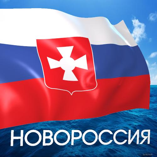 PCN-SPO - concept géopol Novorossia (2014 05 14) FR 1