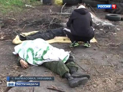 PIH - LM massacre +á Kramatorvsk (2014 05 04) FR