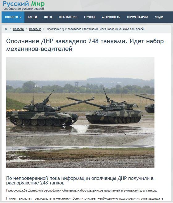 PIH - FB ukraine versus novorossiya (2014 06 19) FR