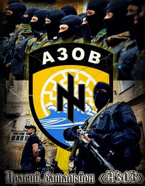 PCN-SPO - Bataillon Azov en Ukraine (2014 07 21) FR