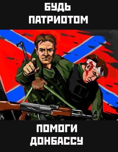 NOVO - LM Reprise de la guerre (2014 10 27) FR