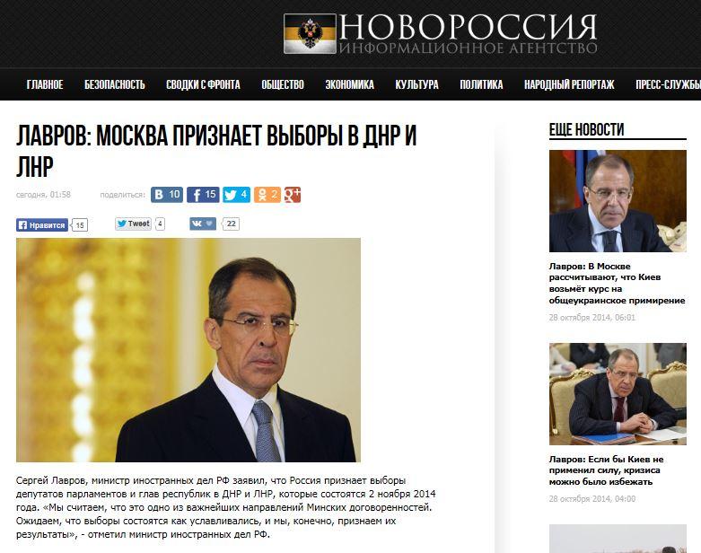 NOVO - MAE russe reconnait les élections (2014 10 27) FR
