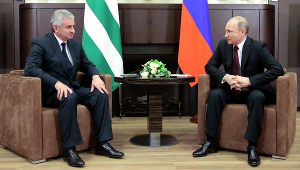 PIH - LM accords russo abkhazes (2014 11 27) FR