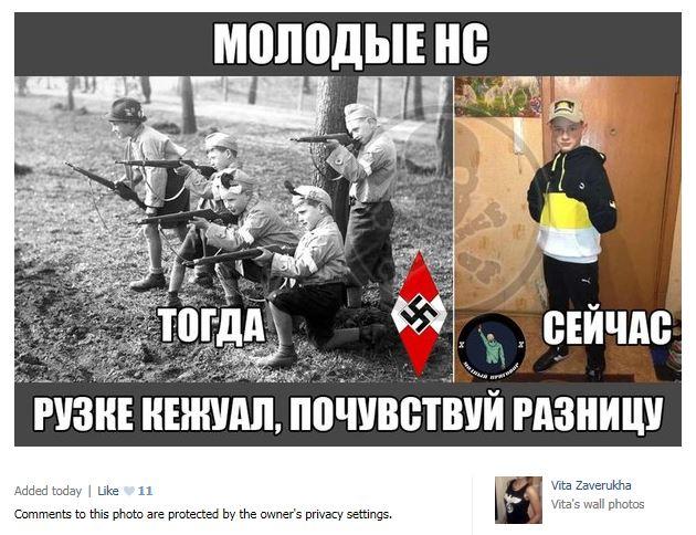 EW - vita zaverukha posts nazis (2014 12 29)  FR (2)