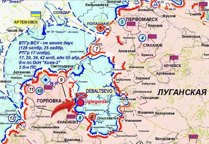 NOVO - LM victoire du donbass et propagande atlantiste (2015 01 31) ENGL 2
