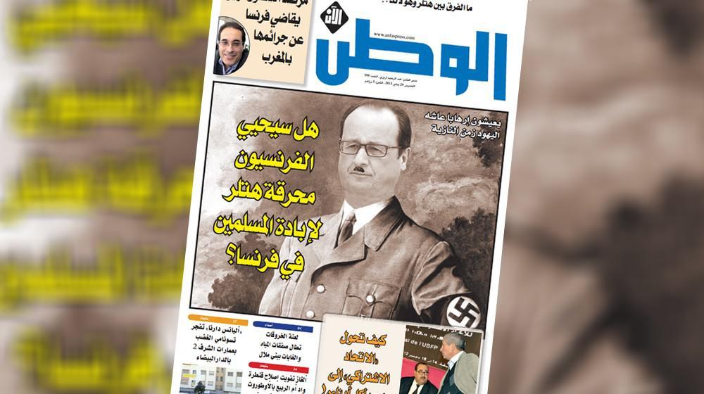 PCN-SPO - Hollande en Hitler au Maroc (2015 01 30) FR