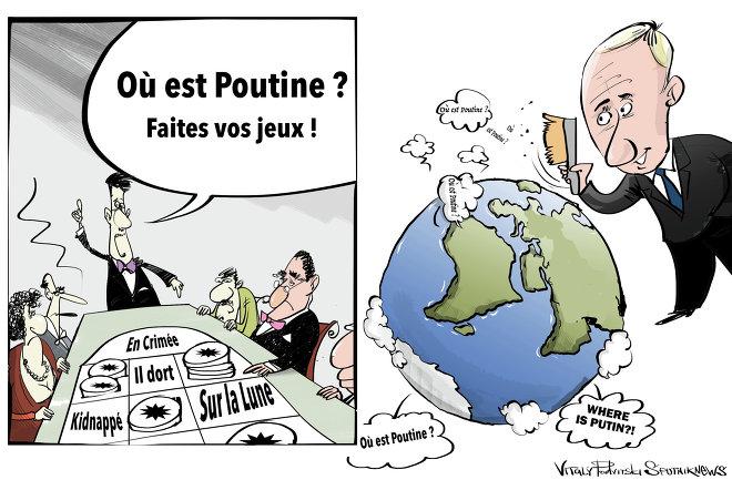 PIH - LM la disparition de Poutine (2015 03 20) FR