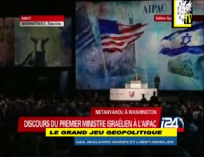 EODE-TV - GRAND JEU 8 usa-iran-aipac (2015 03 25) FR (2)