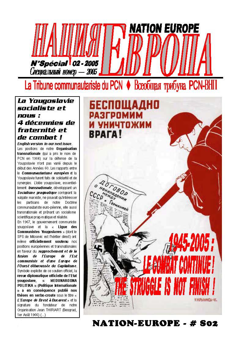 PIH - LM 9 mai 1945 - 9 mai 2015 Partie 1 (2015 05 08) FR