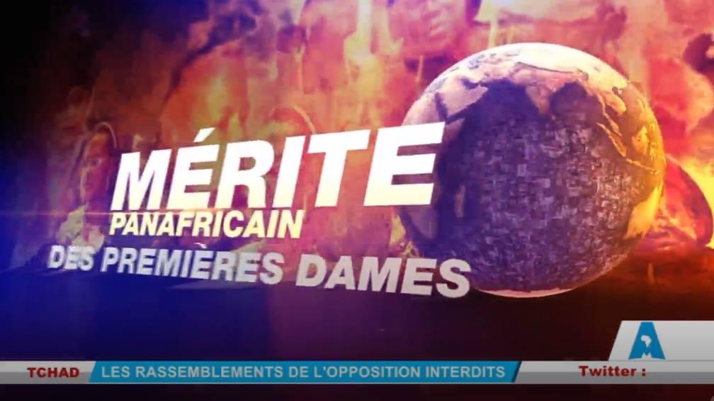 afrique media merite panafricain 1