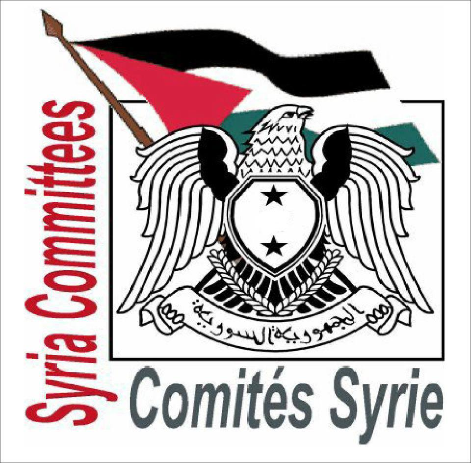 SyriaCommittees