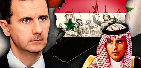 SYRIA - Damas libère raqqa (2017 08 07) FR
