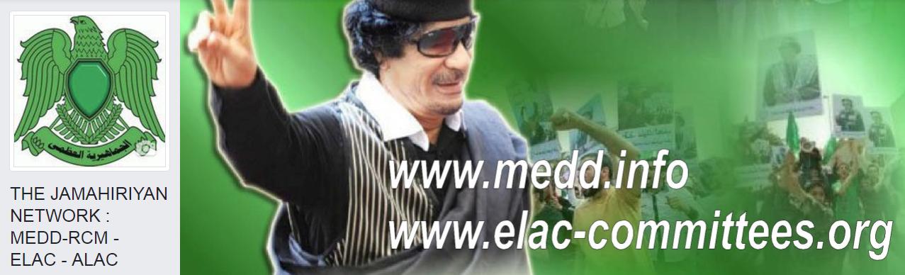 JAMAHIRIYYAN NETWORK MEDD-MCR ELAC ALAC