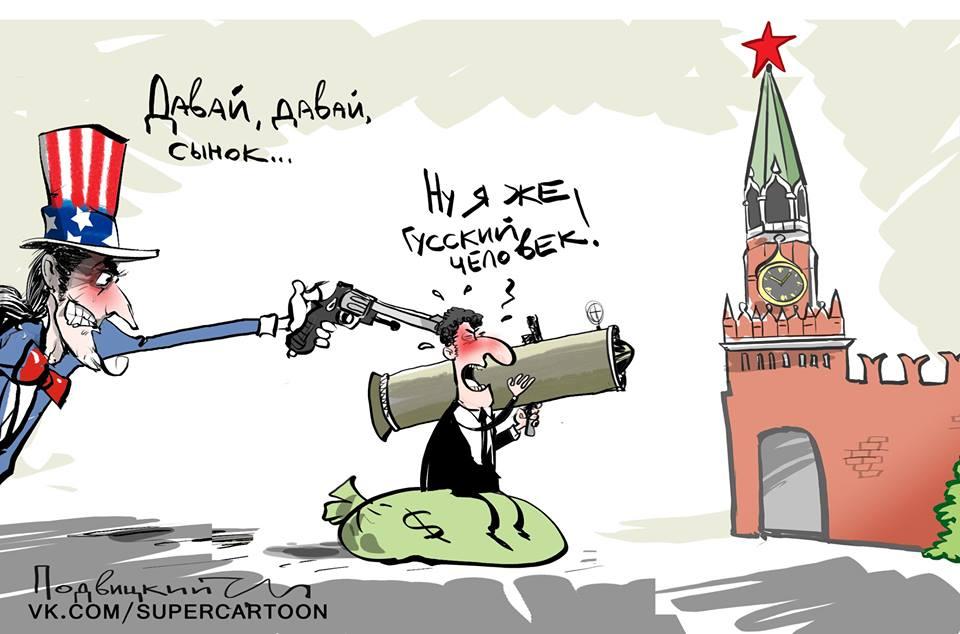 LM.NET - RU+FR ultimatum oligarques  (2017 09 06) FR + RU