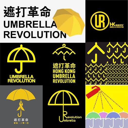 LM.GEOPOL - Revolution de couleur   en chine I (2017 10 01) FR  1