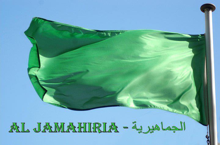 green-flag-2014
