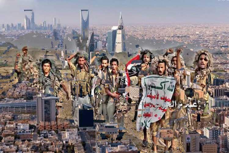 LM.GEOPOL - Yemen fin 2017 (2017 12  13) FR 1