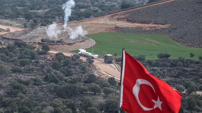 Afrin presstv