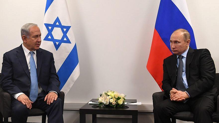 LM.GEOPOL - Ou va israel I russie    (2018 02 23) FR 1