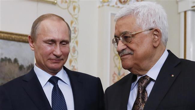 LM.GEOPOL - Russie Israel (2018 01  31) FR (2)