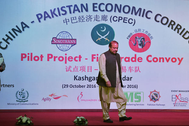 ART.COMPL.GEOPOL - CPEC chine   pakistan (2018 05 11) FR 4