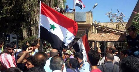 SYRIA RP - 002