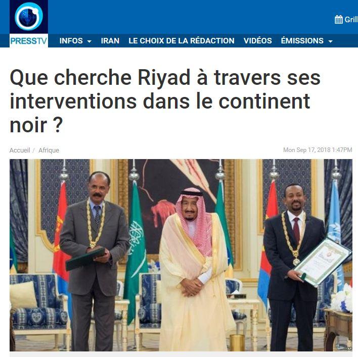 RP LM.GEOPOL - press tv saouds   afrique noire I lm (2018 09 18) FR