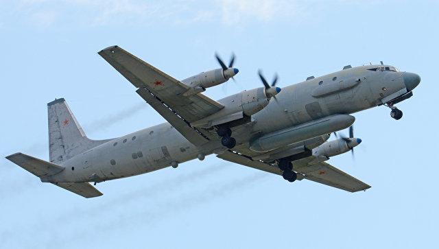 X - Ил-20