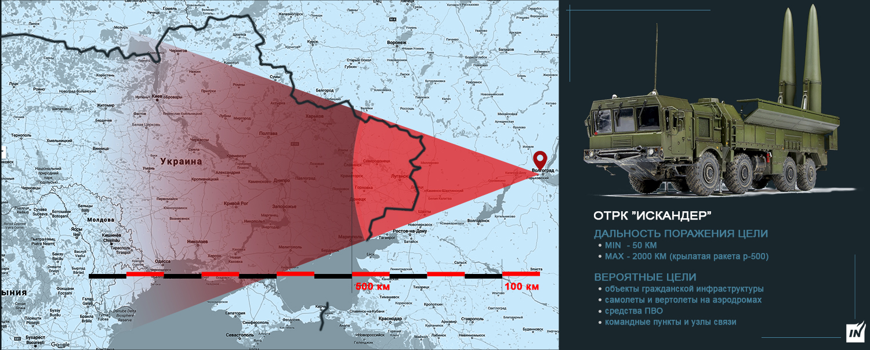 LM.GEOPOL - Regard ukraine I (2019   01 21) FR (2)