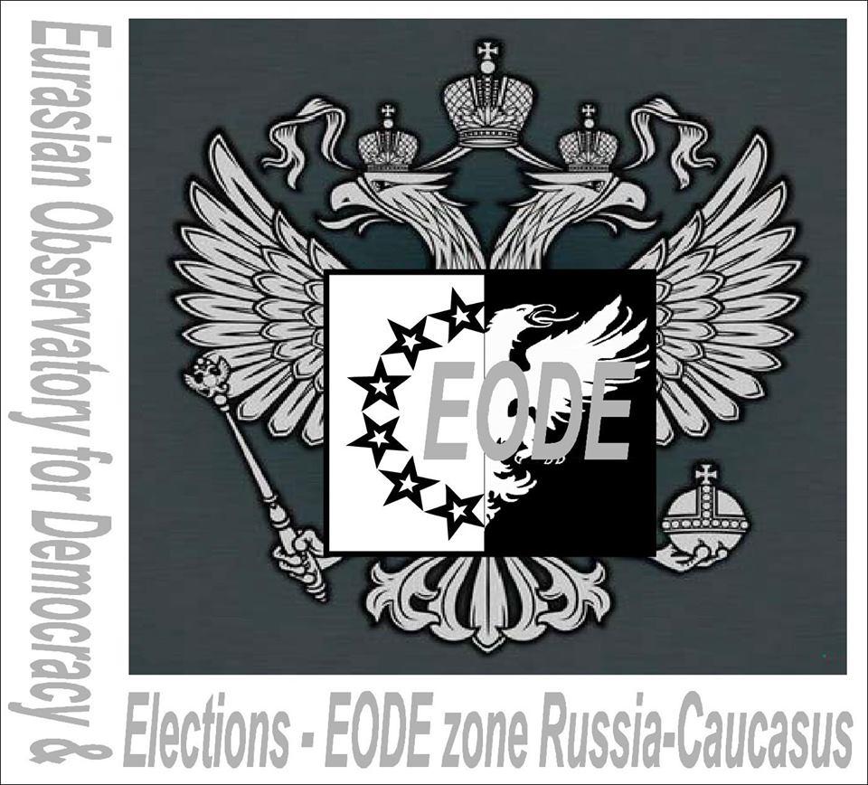 EODE RUSSIA