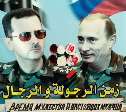 SYRIA - Assad sera la (2017 12 17)   FR